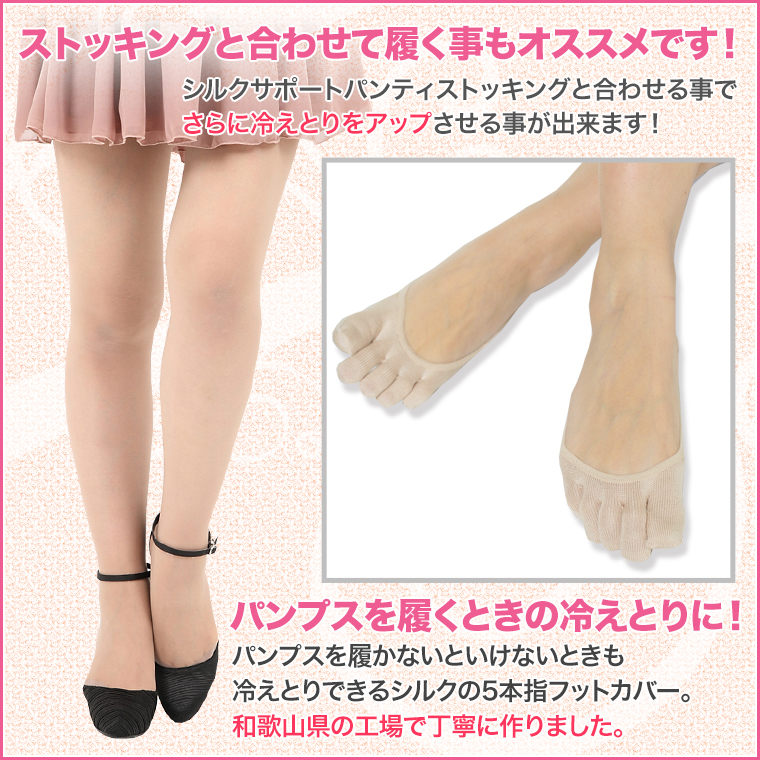 5foot-3